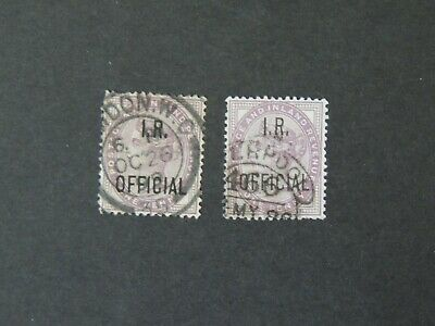 GB QV IR Officials 1d Lilac SG O3 used - 2 stamps