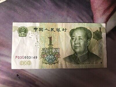People's Republic Of China 1999 One Yuan Banknote