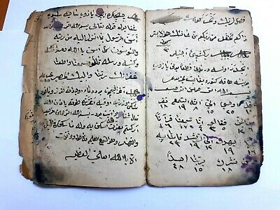 Antique book Ottoman Period hand writting