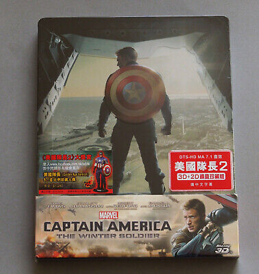 Captain America: The Winter Soldier - Hong Kong 3D+2D Blu-Ray Steelbook * New