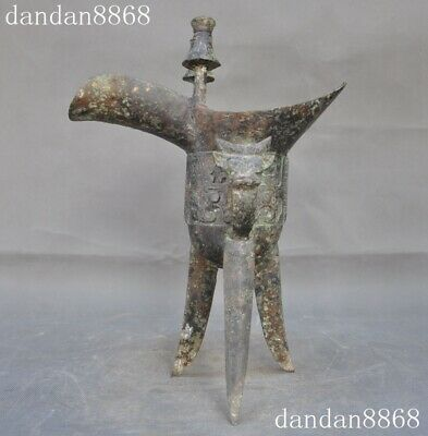Old China Bronze Ware Dynasty Beast Face Handle goblet Drinking Cup Wine Vessel