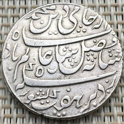 1833-1835 East India, One Rupee Islamic Silver Coin, British India.