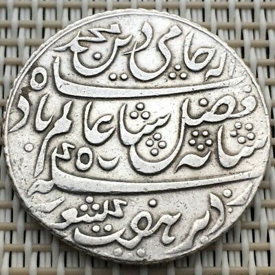 1833-1835 East India, One Rupee Silver Islamic Coin, British India.#