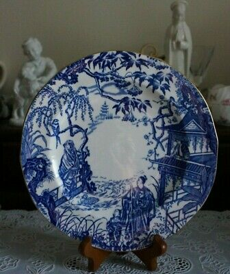 VINTAGE Royal Crown Derby BLUE MIKADO Derby V M12 Luncheon Plate, England