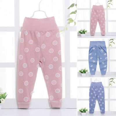 Kid Baby Unisex Casual High Waist Loose Trousers Stretch Printed Elastic Pants