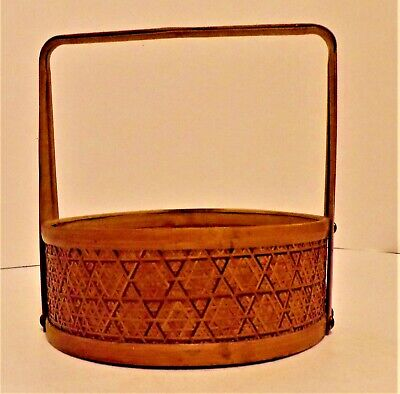 Wicker Basket Peoples Republic of China Shanghai Handcrafts #326-5060