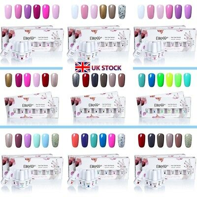 6 Colours Elite99 UV LED Gel Nail Polish Pedicure Gift Set Lacquer DIY Varnish