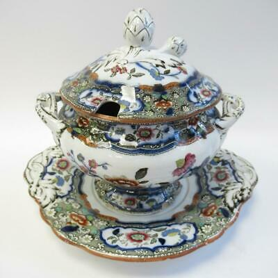 Antique - Minton and Hollins Japanese 6891 Tureen with Lid & Plate - New Stone