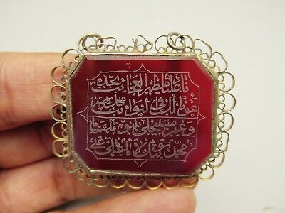 Vintage Islamic Calligraphy Quran Agate Stone Engraving Metal Fitted Locket Old*
