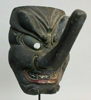 Exceptionally Rare: Antique (ca 1600s-1700s), Japanese/Japan, Wooden Tengu Mask!
