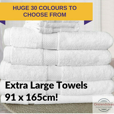 100% Premium Combed Cotton Extra Large Bath Sheet Towel Set | 7 or 14pc Sets