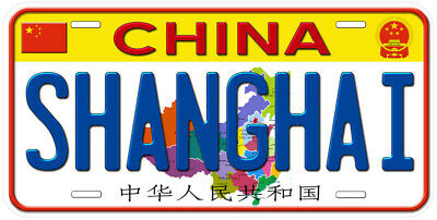 China Aluminum Any Name Personalized Novelty Car License Plate