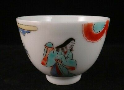 Antique Japanese Kakimon Porcelain Footed Tea Bowl. Meiji Period (1868-1912).