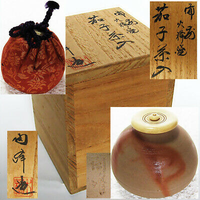 Japan Tea caddy BIZEN Hidasuki-yaki Eggplant Chaire Koicha-ki tea ceremony KT21