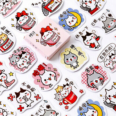 Cute Cat Paper Sticker Kawaii Decoration DIY Diary Scrapbooking Label Stick~PL