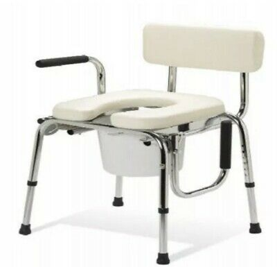 New - Guardian Padded Drop-Arm Commode Seat Chair G98204