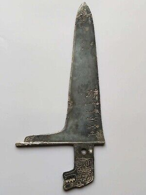 China Ancient West Zhou Dynasty War Soldier Bronze Weapon Dagger-axe Beast Sword