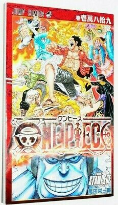 One Piece Film STAMPEDE Comic No.10089 Japan Limited Movie Theater Bonus Book