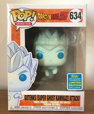 Funko Pop! Gotenks (Super Ghost Kamikaze Attack) SDCC 2019 DragonBall Z 634