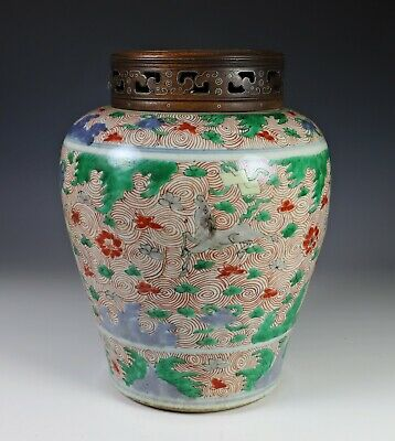 Antique Chinese Wucai Porcelain Jar with Horses - Transitional Period
