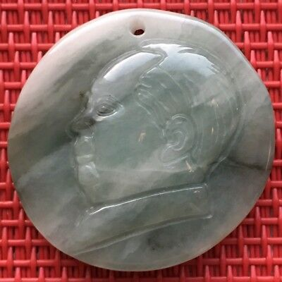 Old Chinese Natural Carving Jade Jadeite,Chairman Mao Leader,Pendant,30 X 28 mm.