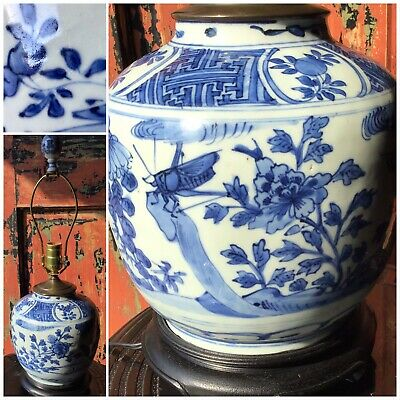 Antique Ming Wanli Chinese Blue & White Vase / Jar w/ Grasshopper, Lamped