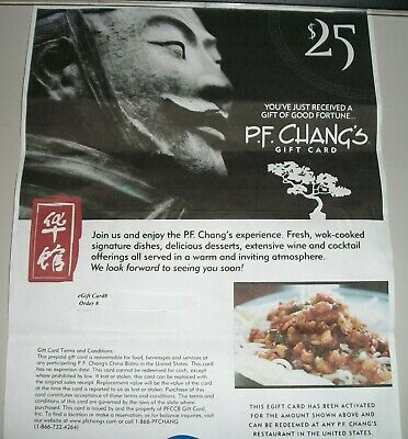 $25.00 VALUE -Paper Gift Certificate PF Changs