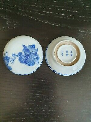 Antique-China-Porcelain-Blue-White-Ink-Past