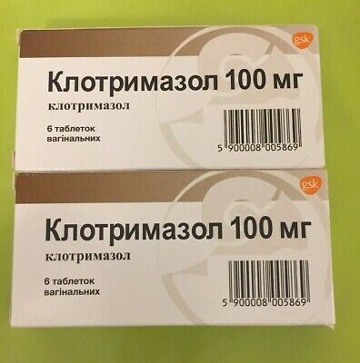 Clotrimazole Pessary Vaginal Tablets 2x6 /100mg Antifungal Agent UK Seller