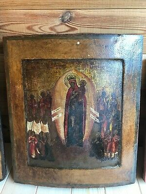 "Antique 19c Russian Orthodox Hand Painted Wood Icon ""To All the Afflicted Joy"""
