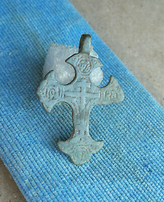 Ancient Byzantine Bronze Cross - Religious Artifact -Wearable Very Rare
