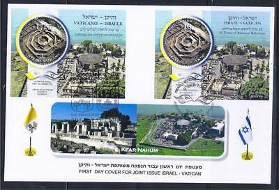 Israel Join Issue Vatican 2019 Peter Church Kfar Nahum Synagogue Both Sheet Fdc