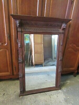 Stunning antique French carved solid oak leaning or wall mirror,