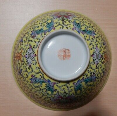 Chinese Yellow Porcelain Bowl Red Markings on Bottom