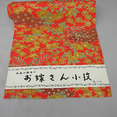Japanese kimono made of wool roll of cloth  Made in japan 497.63inch  1264cm