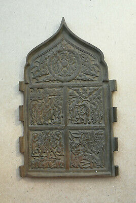 Authentic Medieval Period Large Bronze Icon With Scene From The Life Of Jesus