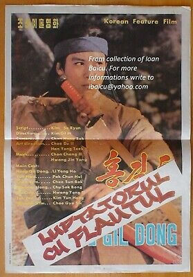 Gil Dong/The Fighter with flute/ Luptatorul cu flautulcpv(44)vd4746(Li Yong Ho,