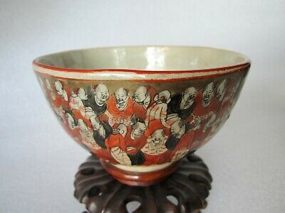RARE Antique Japanese Edo Period Hand Painted Thousand Faces Bowl