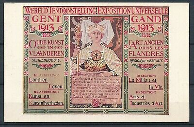 [1225] Gand CPA - Exposition Universelle Gand 1913