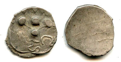 "Rare AR ""Hagu"" type drachm, early Hindushahi of Gandhara, India, ca.650-800 CE"
