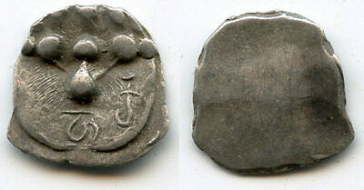 "RR AR ""Haka"" type drachm, early Hindushahi of Gandhara, N. India, ca.650-800 AD"