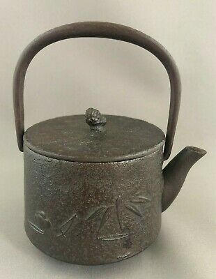 Japanese Cast Iron Kettle Teapot Nanbu Tetsubin bamboo design 200ml