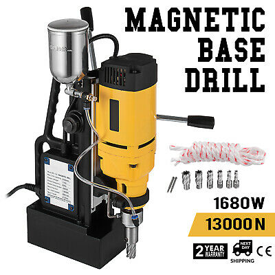 "MD50 Magnetic Drill Press Set Annular Cutter Kit Mag Drill & 7PCS 2"" HSS Cutter"