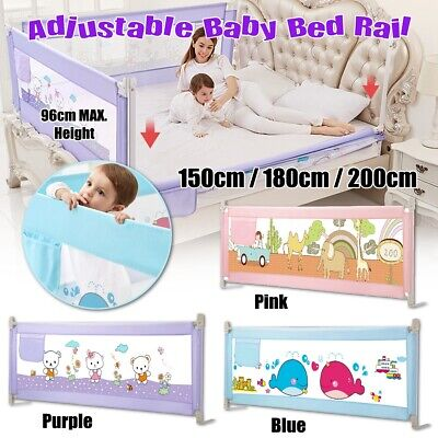 1.5-2m Baby Kid Guard Bed Rail Crib Toddler Safety Barrier 12 Gear Adjustable