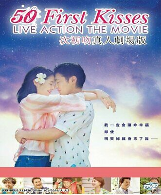 DVD Japanese Drama TV Series 50 First Kisses Live Action Movie English Subtitle