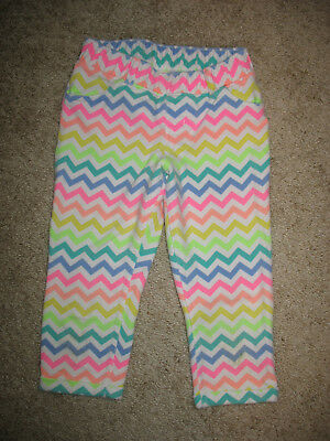 Girls' 6 Jumping Beans Capri Length Jeggings Leggings Cropped Pants Striped