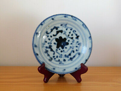 c.17th - Antique Chinese Blue & White Ming Porcelain Small Plate Saucer