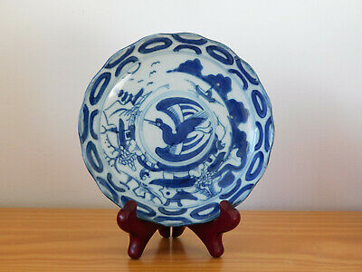 c.18th - Antique Chinese Blue & White Porcelain Small Plate Saucer - Qing