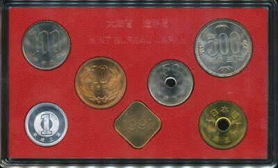 Japan, 1991 Uncirculated Mint set of 6 coins