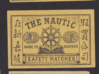 Old Matchbox label  Sweden BN80529 The Nautic